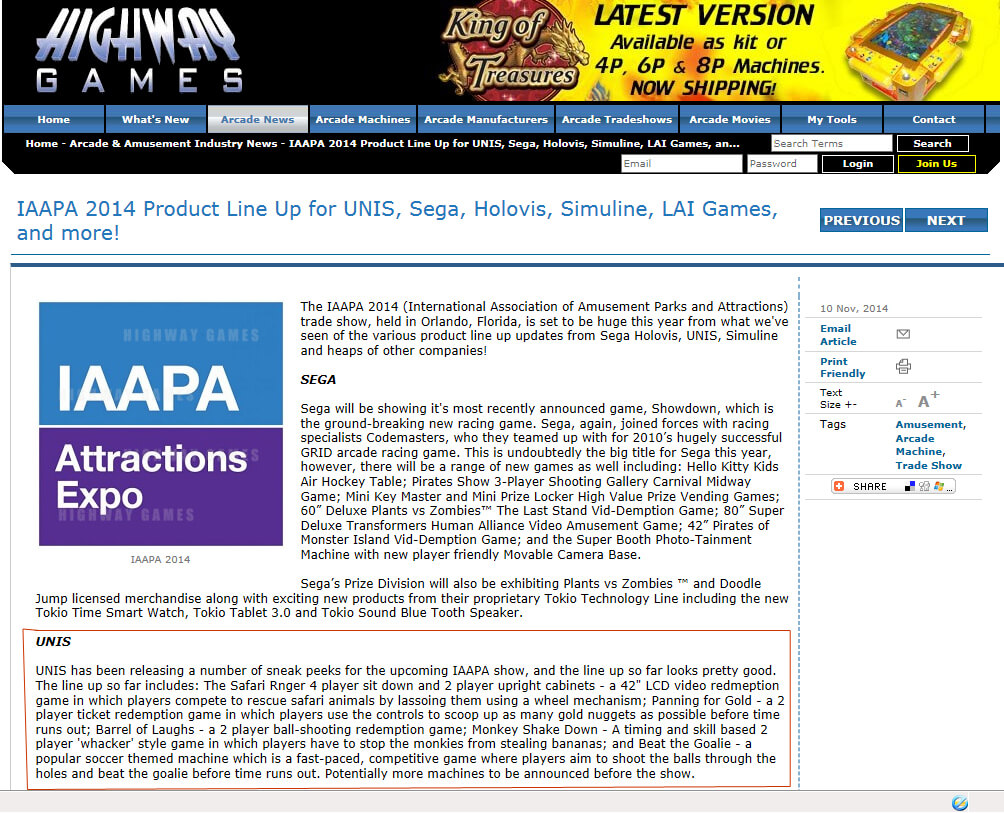 highwaygames games news coverage of IAAPA
